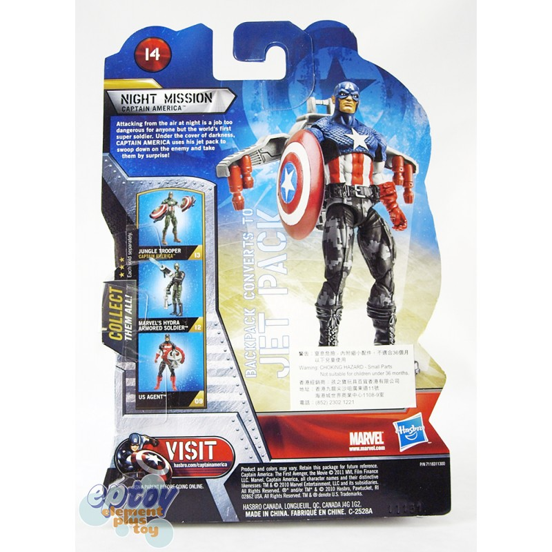 Marvel Captain America The First Avenger 3.75-inch Night Mission Captain America