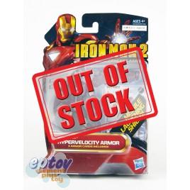 Marvel Iron Man 2 3.75-inch Iron Man Hypervelocity Armor