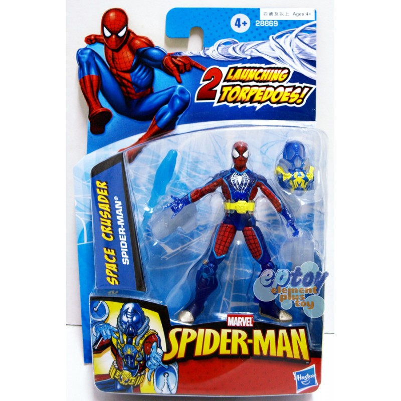 Marvel Spider-Man 3.75-inch Space Crusader Spider-Man