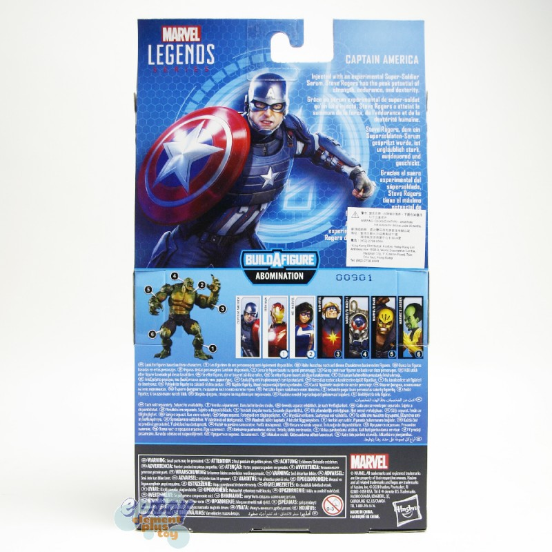 Marvel Gamer Verse Build a Figure BAF Abomination Series 6-inch Captain America