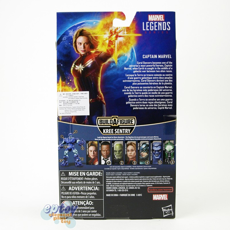 Marvel Build a Figure Kree Sentry Series 6-inch Captain Marvel