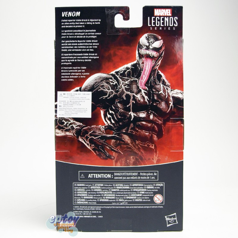 Marvel Spider-Man Maximum Venom Build a Figure BAF Venompool Series 6-inch Venom