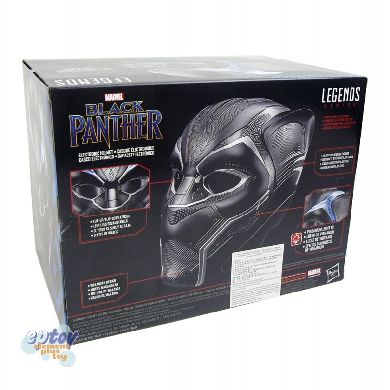 Marvel Legends Series Black Panther Electronic Helmet Vibranium Light FX