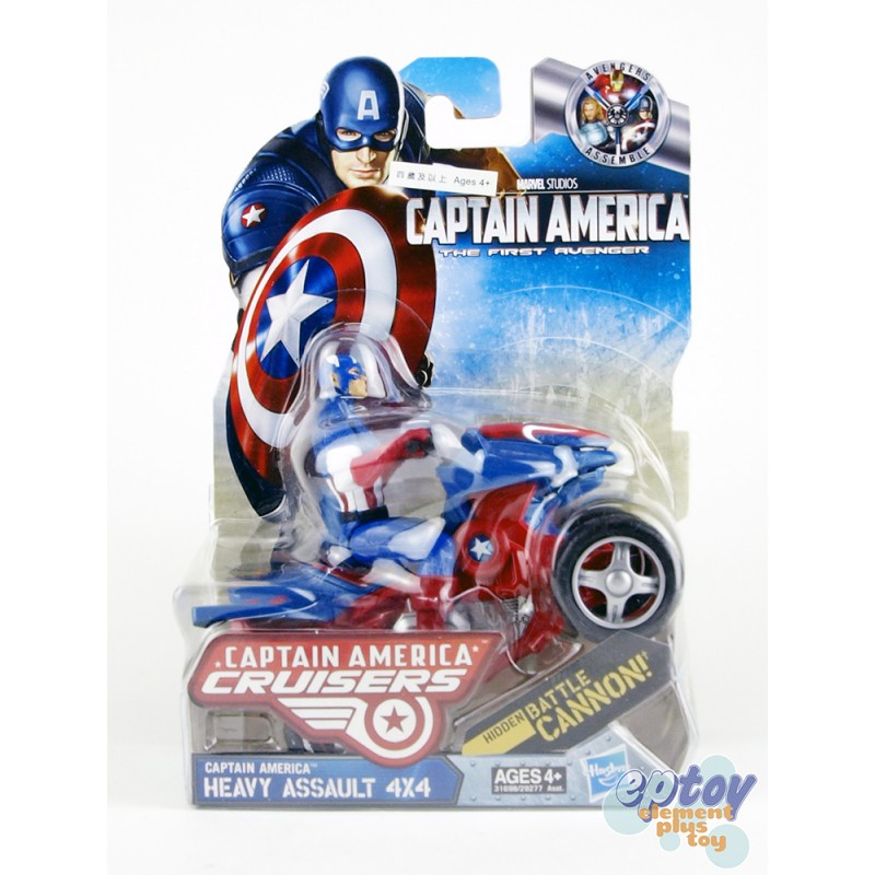 Marvel Captain America The First Avenger Cruisers Heavy Assault 4X4