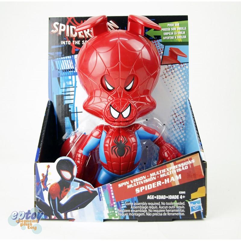 Marvel Spider-Man Into the Spider-Verse 8.5-inch Spin Vision Spider-Ham