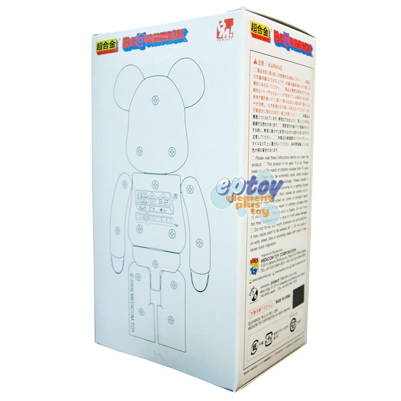 Bearbrick 200% Medicom Bandai Chogokin White Ver.