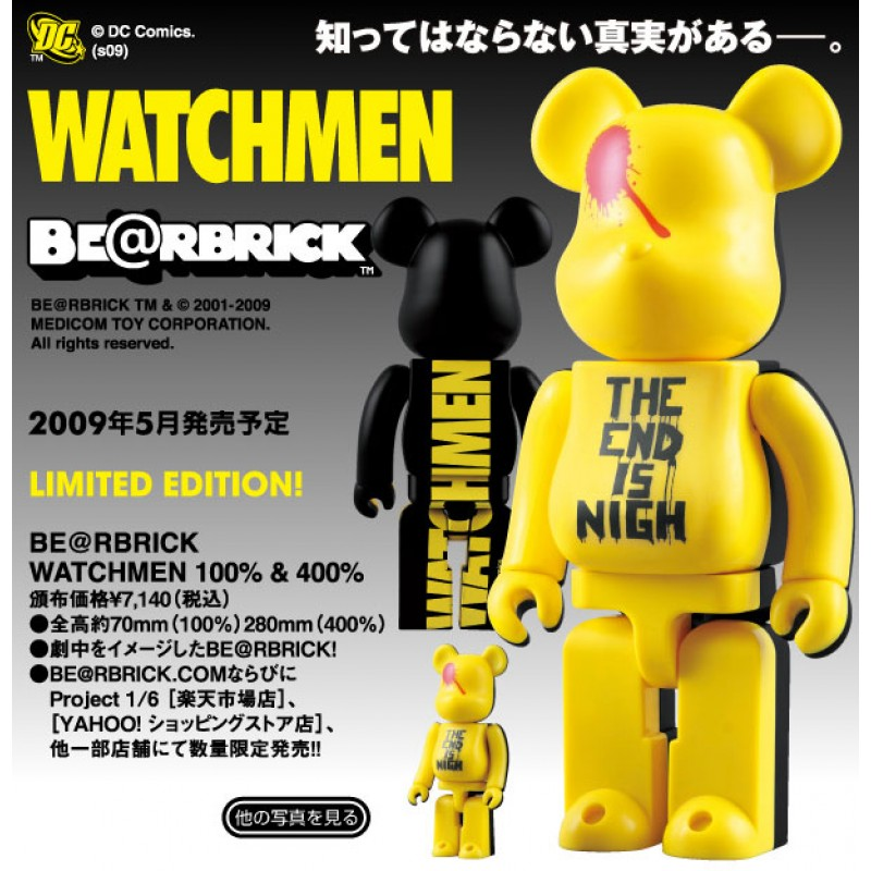 BEARBRICK 400% & 100% The End Is Nigh Watchmen