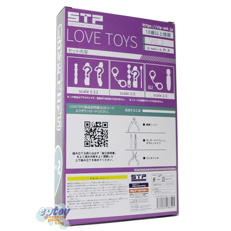 Alphamax STP Skytube Premium Love Toys Vol.2 Purple Ver. Model Kit