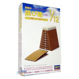 Hasegawa School Vaulting Box Accessory for FIGMA Models Kits
