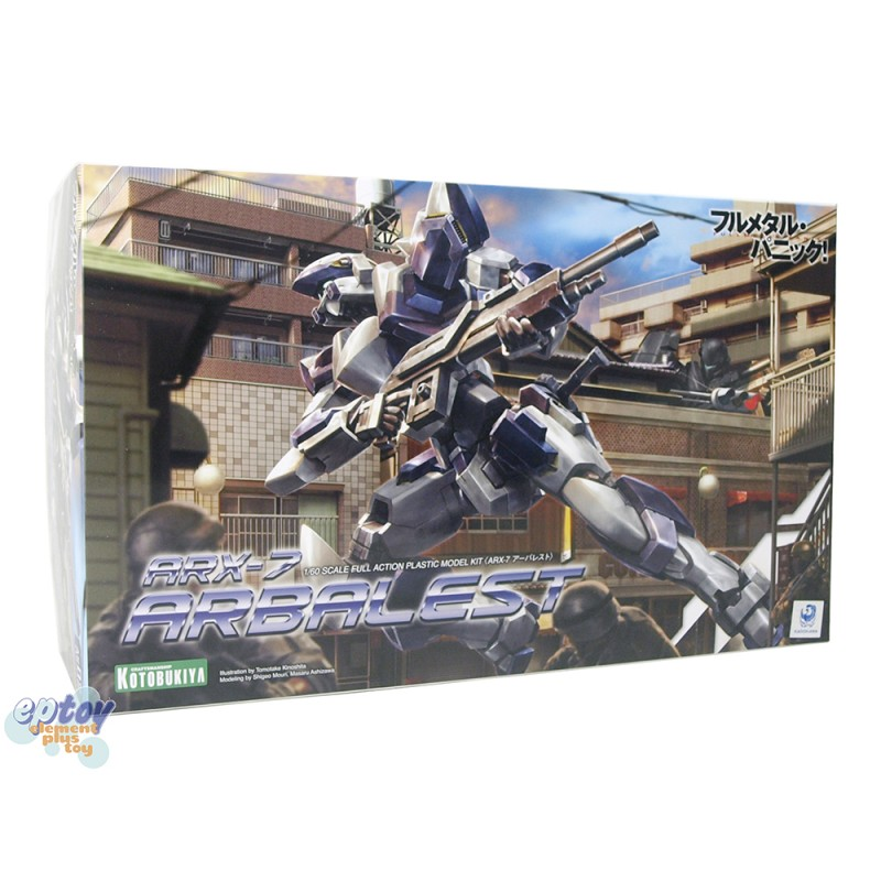 Kotobukiya Full Metal Panic ARX-7 Arbalest Model Kit