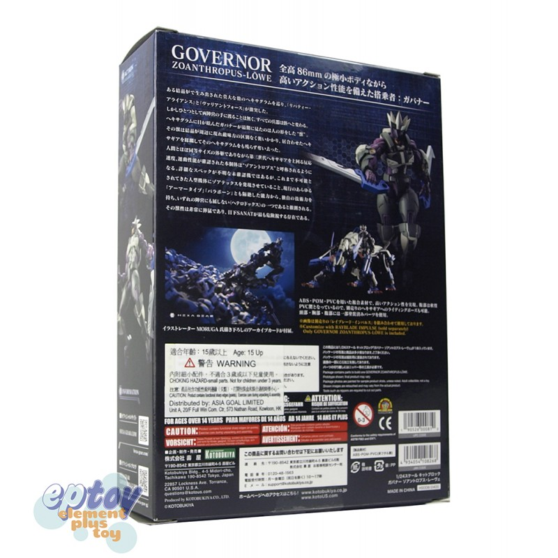 Kotobukiya Hexa Gear Governor Zoanthropus-Lowe 1/24 Model Kit