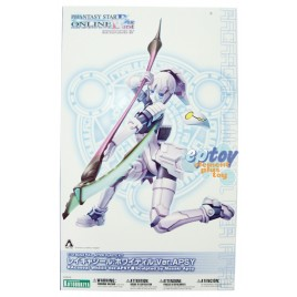 Kotobukiya PHANTASY STAR ONLINE Blue Burst RAcaseal Whitill Ver. APSY