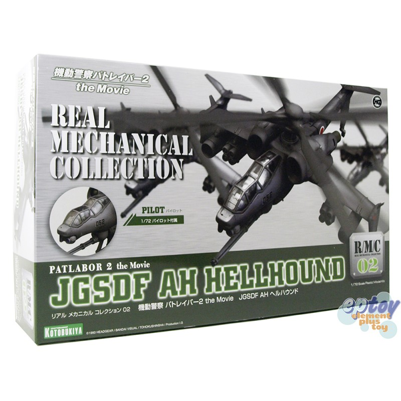 Kotobukiya Patlabor 2 the Movie RMC 02 JGSDF AH Hellhound 1/72 Model Kit