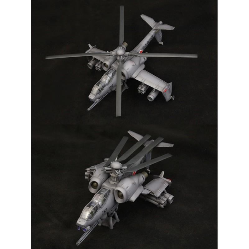 Kotobukiya Patlabor 2 the Movie RMC 02 JGSDF AH Hellhound 1/72 Model Kit