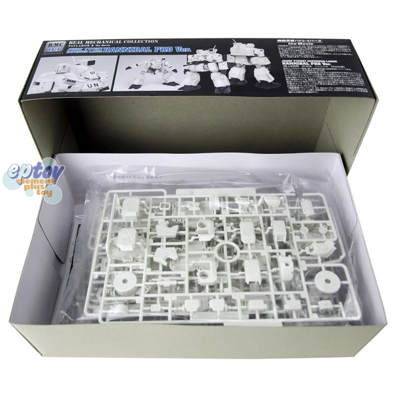Kotobukiya Patlabor 2 the Movie RMC 03 JGSDF Type97 Improved Labor Hannibal PKO Ver. 1/72 Model Kit