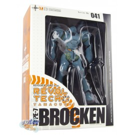 Revoltech No.041 The Mobile Police Patlabor Type-7 Brocken