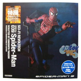 Revoltech SCI-FI No.039 Marvel Spider-Man