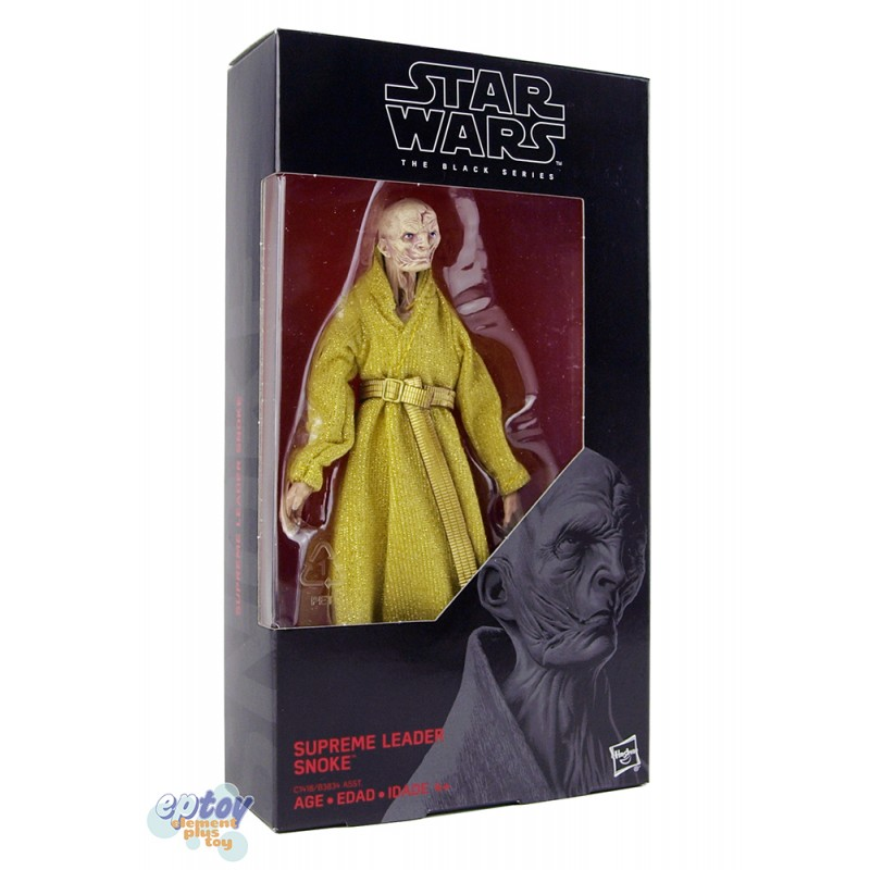 Star Wars Black Series Supreme Leader Snoke #54 Action Figure