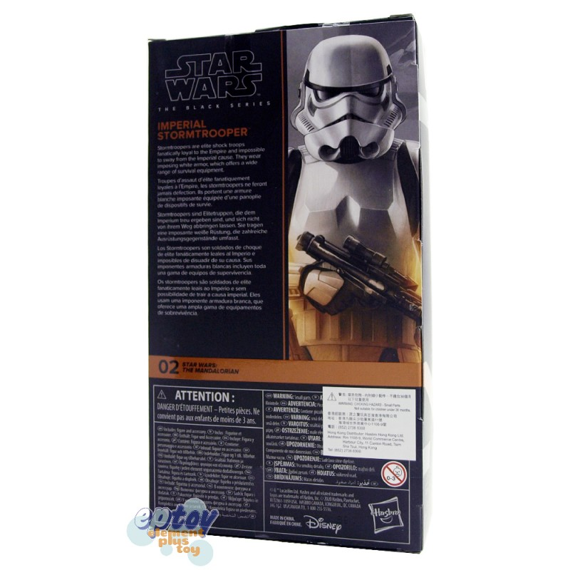 Star Wars The Black Series 6-inch The Mandalorian #02 Imperial Stormtrooper